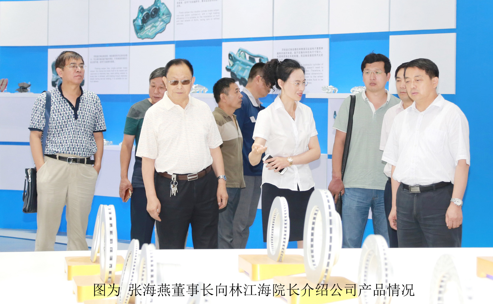 Shandong Province Casting Association, the Provincial Institute of Mechanical Design and Research Director Lin Jianghai and his